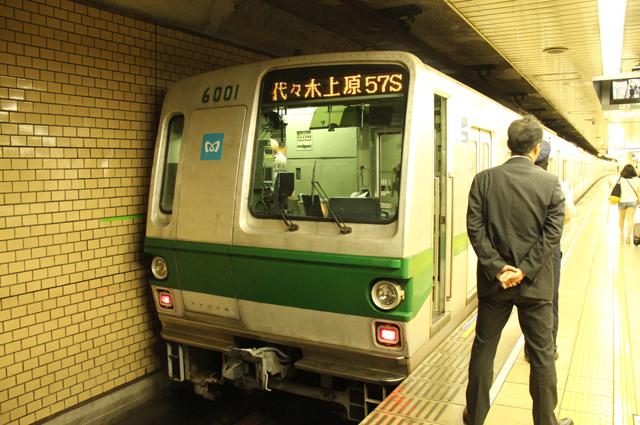 metro6001f1.jpeg