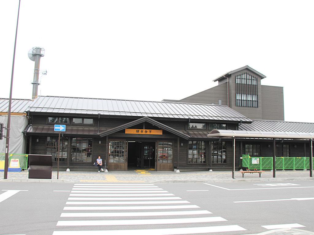 shimoimaichi1.jpeg