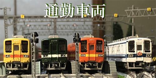 tsukin_8000.jpg