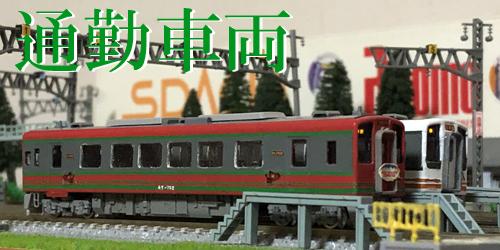 tsukin_diesel.jpg