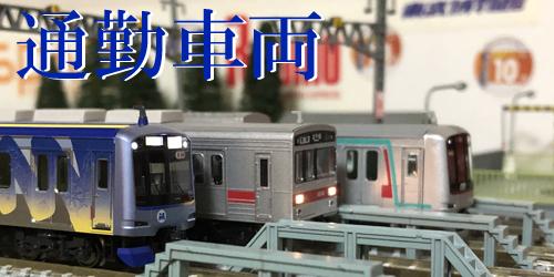 tsukin_east.jpg