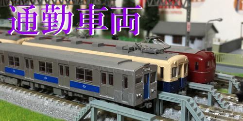 tsukin_west.jpg