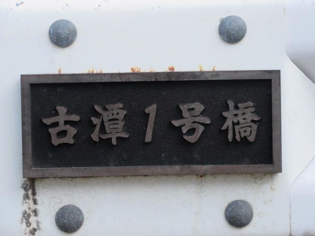 IMG_7314.jpg