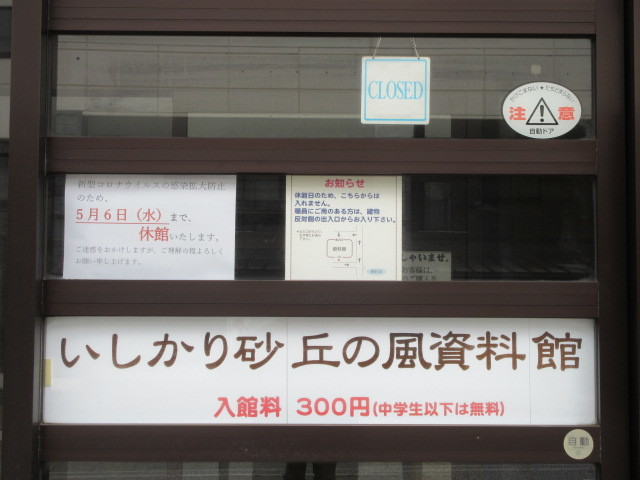 IMG_8284.jpg