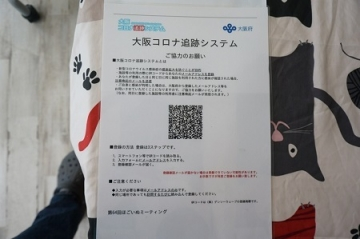 DSC04816-1.jpg