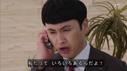 福添副社長 児嶋さん