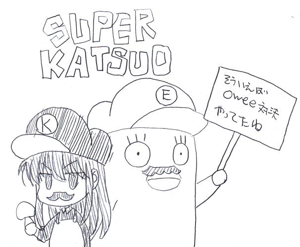 スーパーカツオ 銀魂 桂さん エリザベス