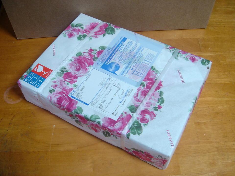 薔薇の包み1