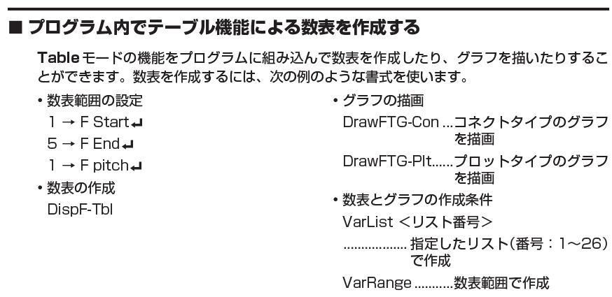 Manual8_31.png