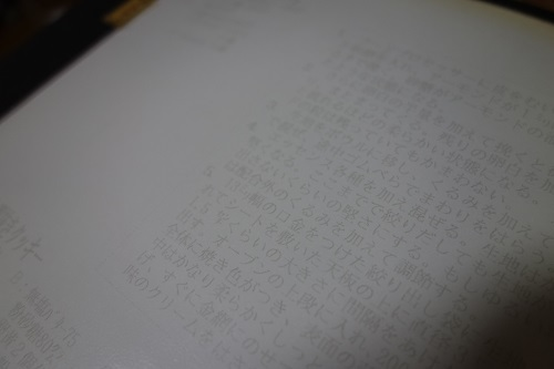 DSC016481.jpg
