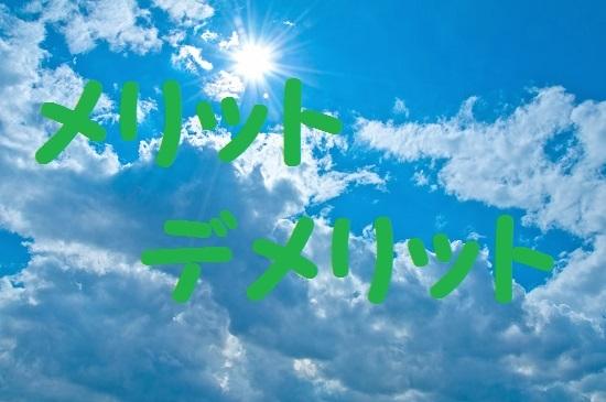 N695_klumototaiyounohizasi_TP_V.jpg
