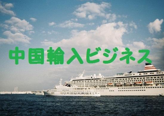 YUKI0211010_TP_V.jpg