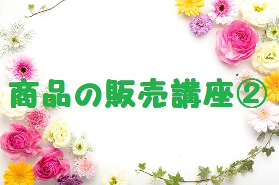 flower201261778_TP_V.jpg