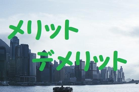 hongkongGFVL2927_TP_V.jpg