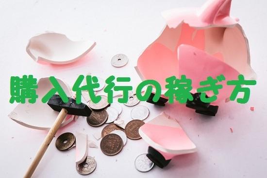 kuchikomi1390_TP_V.jpg