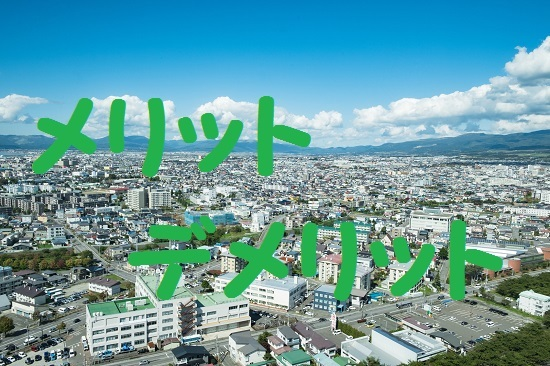 miyazakihakodateDSCF9933_TP_V.jpg