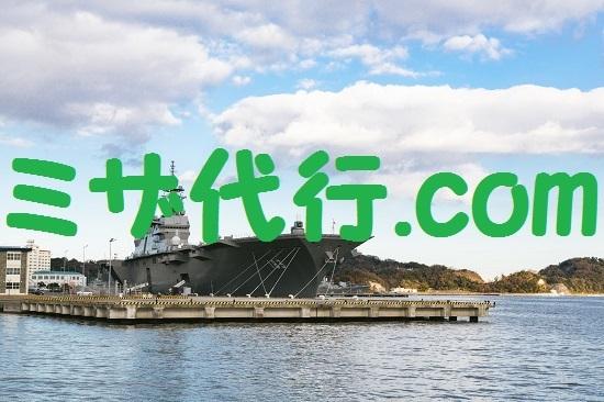 yokosukaizumo0I9A1152_TP_V.jpg