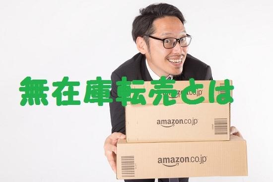 yuseiIMGL2385_TP_V.jpg