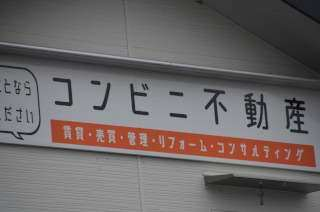 DSC_5550_01.jpg