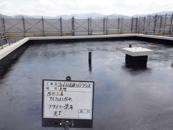 屋上防水施工状況