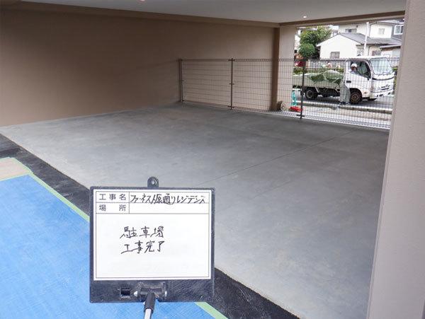 駐車場工事完了