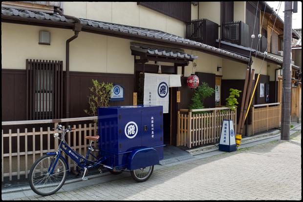 2012_M9_Kyoto_006
