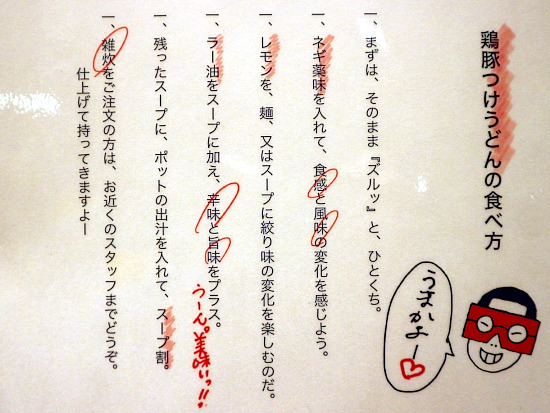 s-ニ〇加屋説明IMG_8731