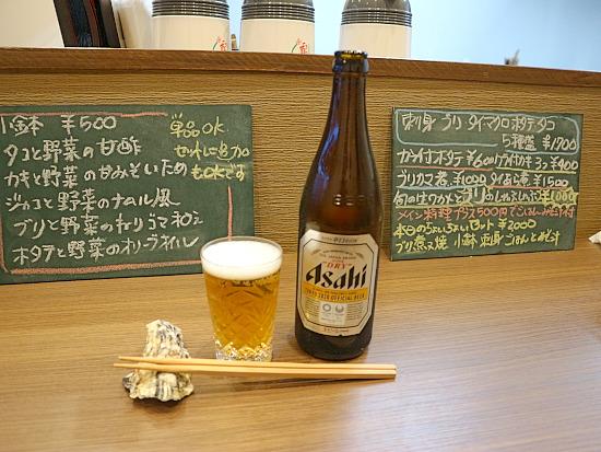s-魚屋ビールIMG_8323