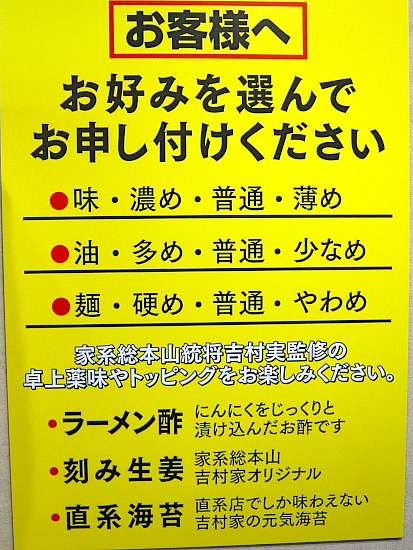 sー内田家自販機好みIMG_9152