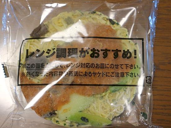 sー担々麺8IMG_9239