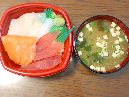 sー丼丸IMG_9257