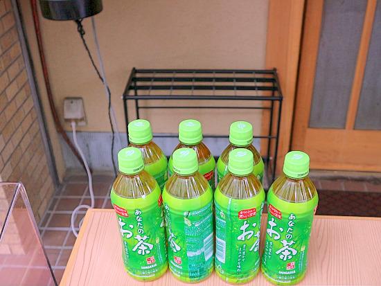 sー凡平お茶IMG_9370