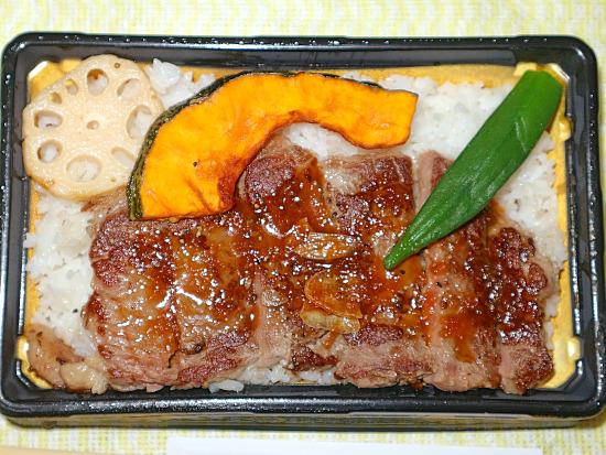 s-肉が一番3IMG_9831