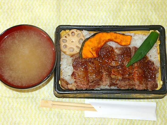 s-肉が一番IMG_9830