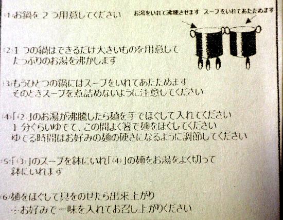 s-来来亭2IMG_9859