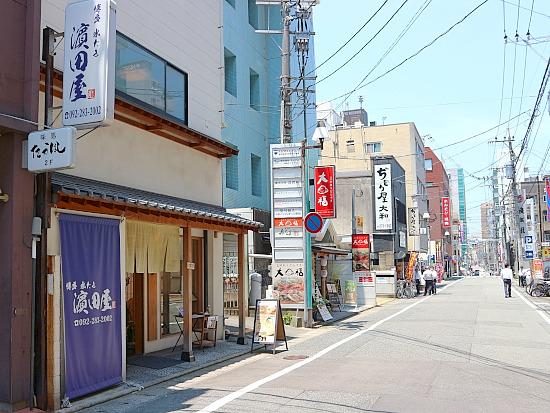 s-濱田屋外見IMG_0638