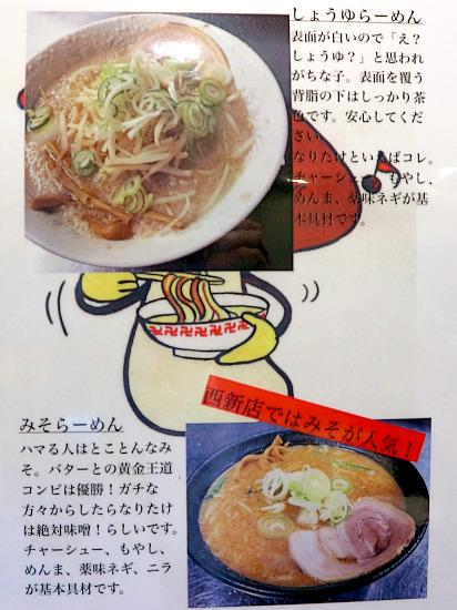 s-なりたけIMG_0660
