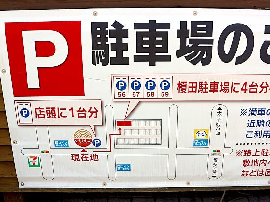 s-いちむじん駐車場IMG_1300