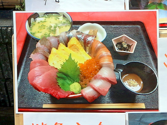sー栄鮮魚写真IMG_1581