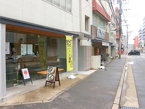 s-とり田外見IMG_2785