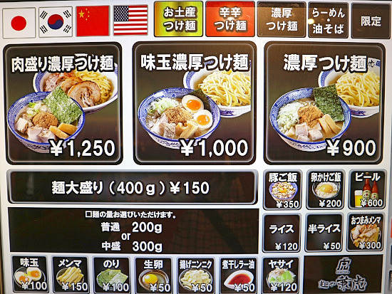 s-兼虎自販機2IMG_2879
