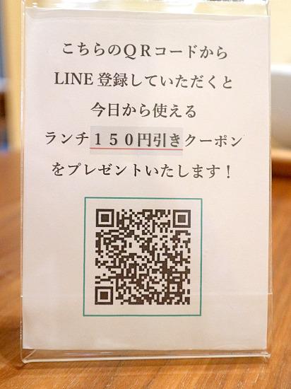 s-和酒永田特典IMG_2923