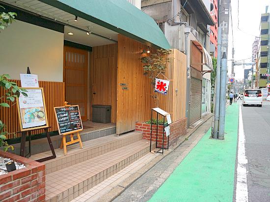 s-和酒永田外見IMG_2926