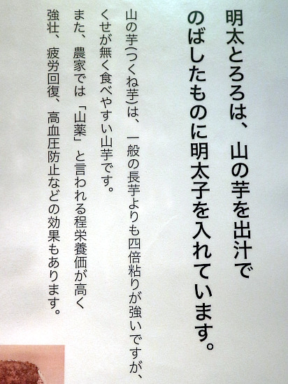 s-喜人メニュー2IMG_3161
