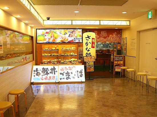 s-まるとく食堂外見IMG_3489
