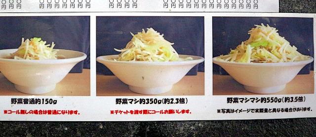 s-島系メニュー2IMG_3529