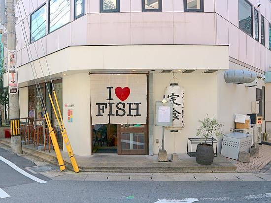 s-魚男外見IMG_3747