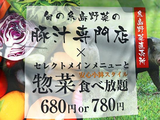 s-UZUSIO外麻ニューIMG_3756