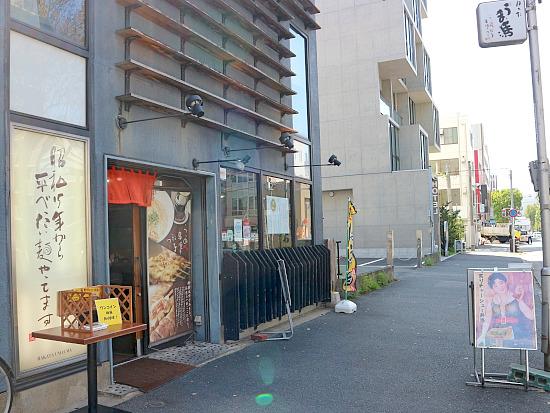 s-三馬路外見IMG_3909