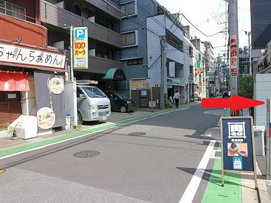 s-肉そば外見2IMG_3989